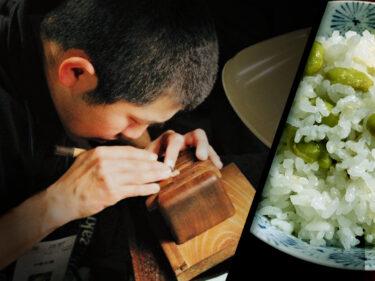 江戸の技術で「想い」を刻む彫師、集中力の源は豆料理