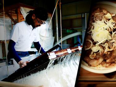 美濃の自然に魅せられた和紙職人が愛する、野生動物の命をいただく料理