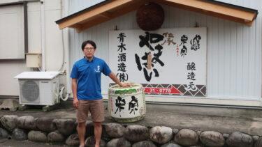 「蔵付き酵母」が育んだ美酒には、名古屋定番の肴が良く合う